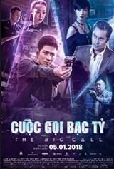 CGV_The Big Call