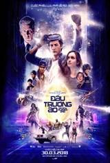 CGV_Ready Player One
