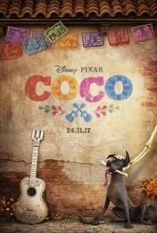 CGV _ Coco