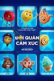CGV_The Emoji Movie