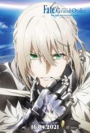 FATE/GRAND ORDER THE MOVIE DIVINE REALM OF THE ROUND TABLE: CAMELOT
