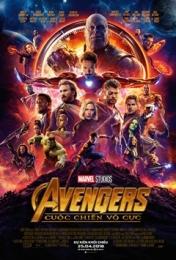 CGV_Avengers: Infinity War