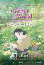 CGV_In The Corner Of The World