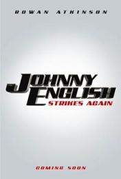 CGV_Johnny English Strikes Again