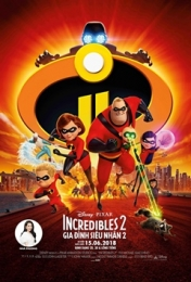 CGV_Incredibles 2