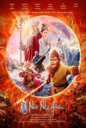 The Monkey King 3: Kingdom of Woman