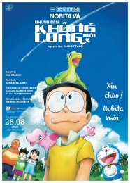 DORAEMON THE MOVIE 2020: NOBITA'S NEW DINOSAUR