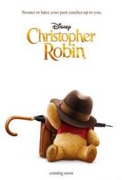 CGV_Christopher Robin