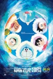 CGV_Doraemon The Movie 2017: Great Adventure In The Antarctic Kachi Kochi