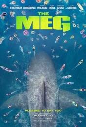 CGV_The Meg