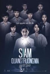 CGV_siam square