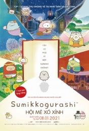 SUMIKKOGURASHI: THE MOVIE